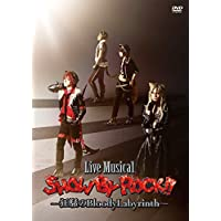 Live Musical「SHOW BY ROCK! ! 」―狂騒のBloodyLabyrinth―