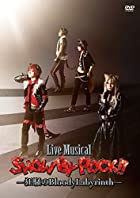 Live Musical「SHOW BY ROCK! ! 」-狂騒のBloodyLabyrinth-