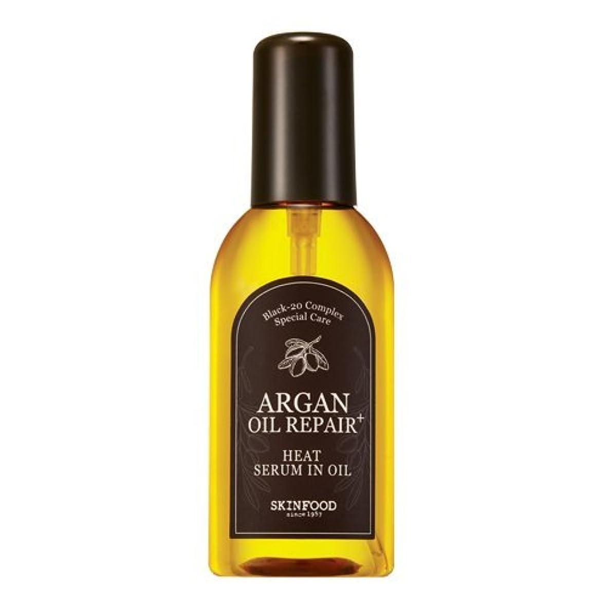 敬反毒虐殺[1+1]SKINFOOD Argan Oil Repair Plus Heat Serum in Oil 100ml*2/スキンフード アルガンオイル リペア プラス ヒート セラム イン オイル 100ml*2 [並行輸入品]