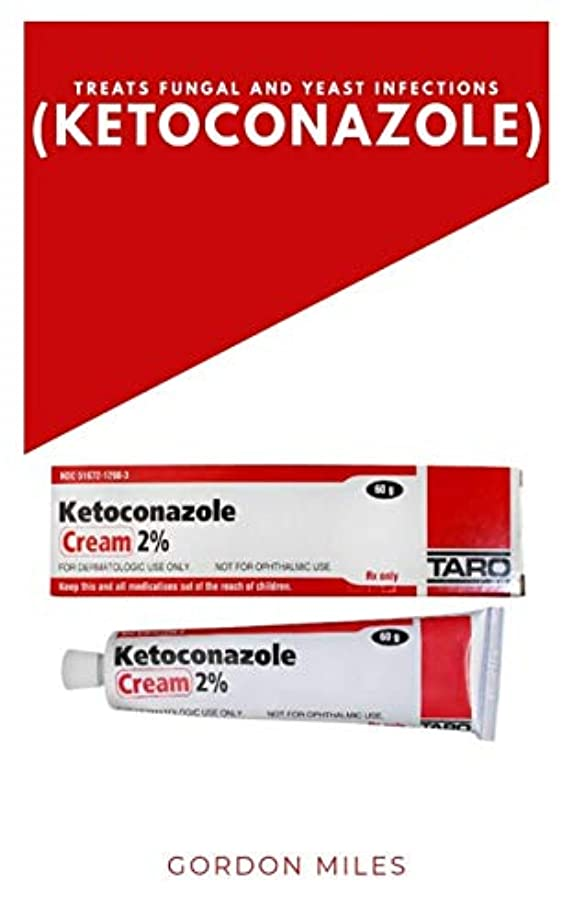 庭園クラック出力TREATS FUNGAL AND YEAST INFECTIONS (KETOCONAZOLE)