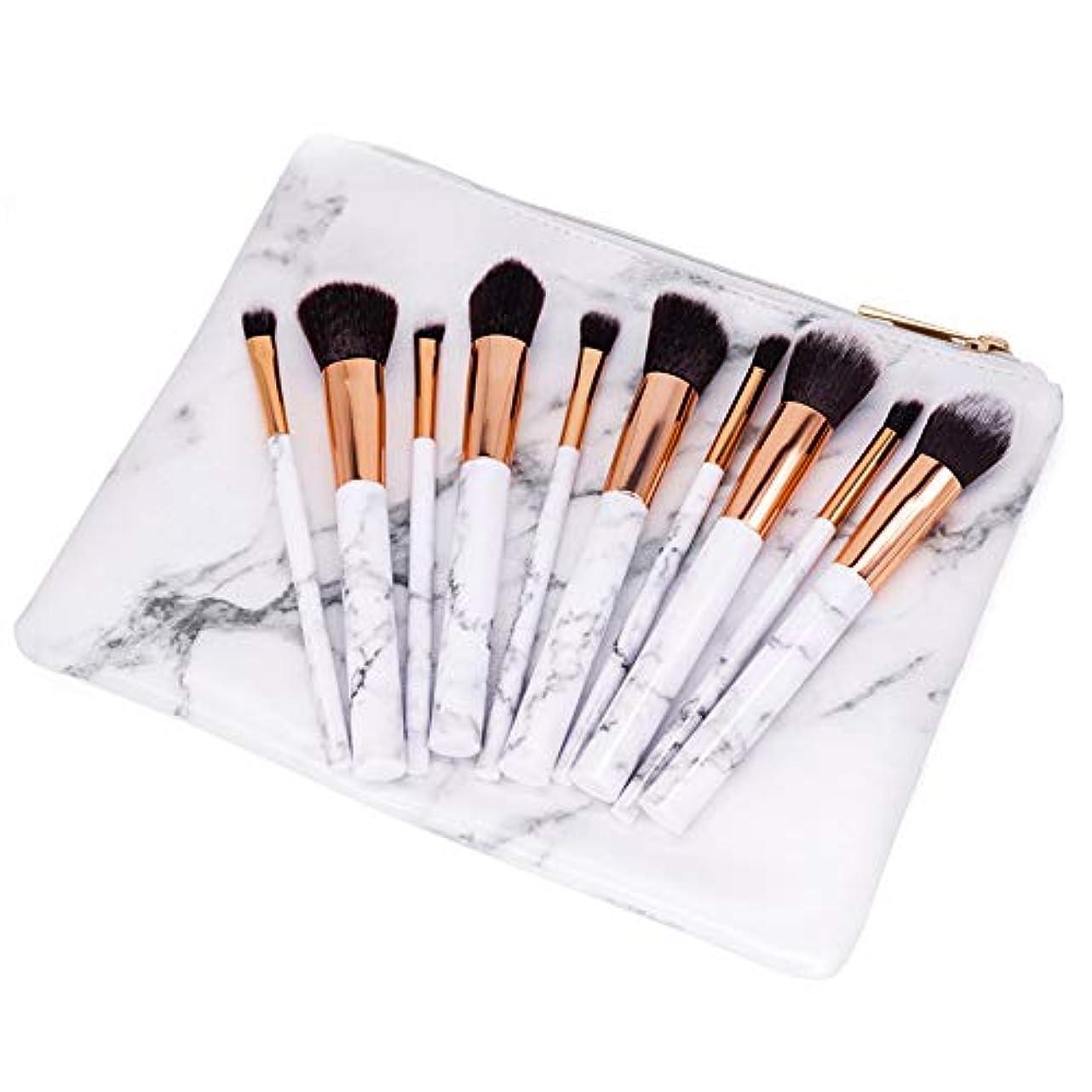常識不変一貫性のないHOYOFO メイクブラシ 10本セット 化粧筆 柔らかい 高級繊維毛 専用の化粧ポーチ付き フェイスブラシ メイク 大理石柄 ホワイト