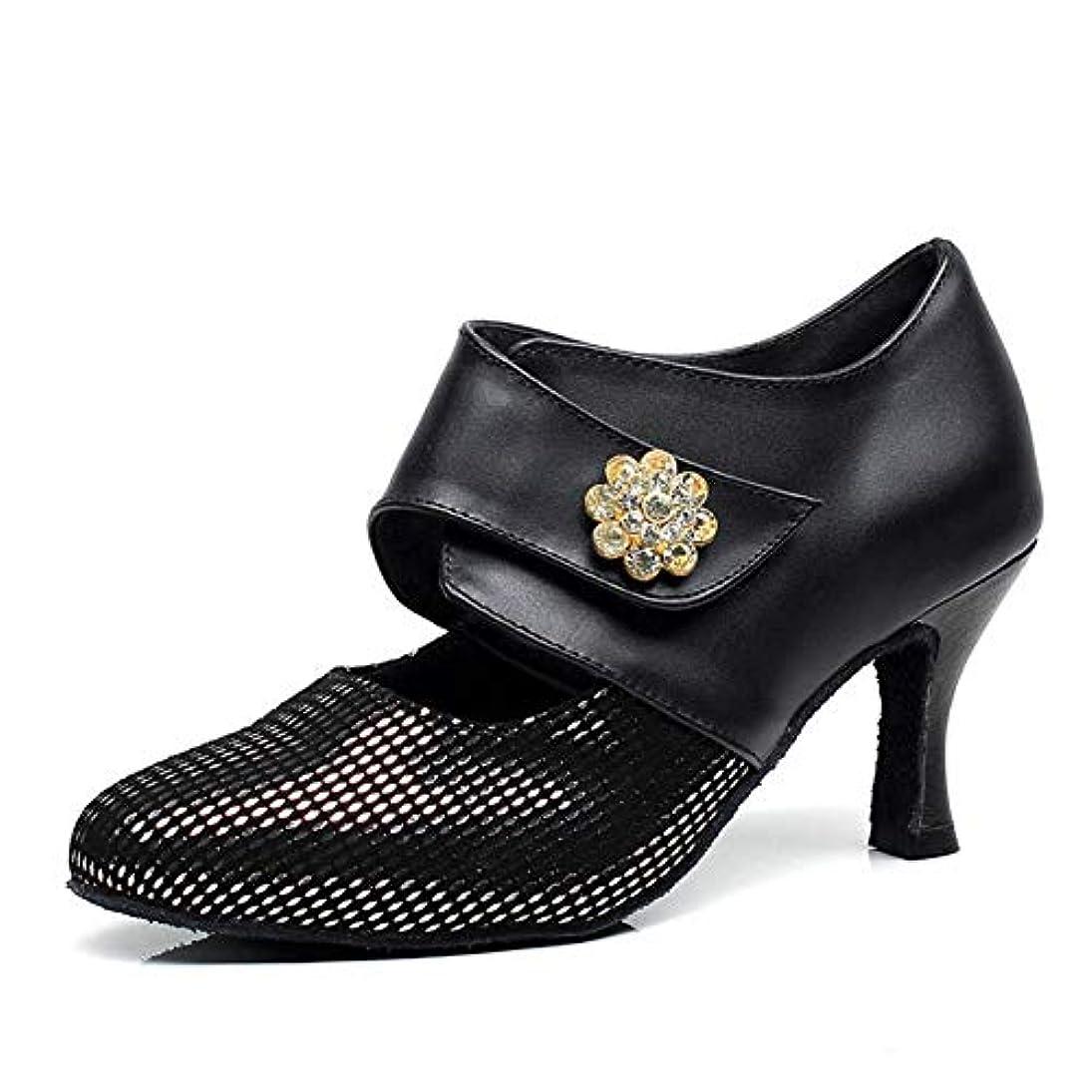 プリーツ電信冷える[Dianyejiancai] 最新の女性ダンスシューズ レディースモダンダンスシューズ、ソフトボトムラテンシューズBallroom Dance Shoes