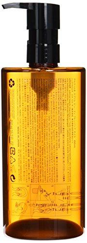 シュウウエムラ(shuuemura)アルティム8∞スブリムビューティクレンジングオイル450ml[並行輸入品]