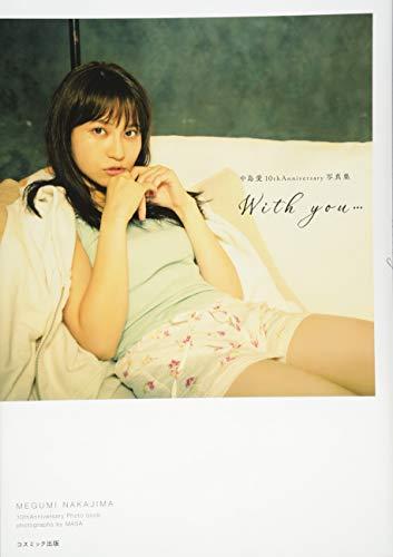 With you…―中島愛10thAnniversary写真...