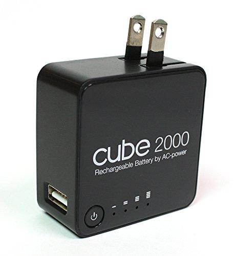 1台2役 2000mAh 1A モバイルバッテリー搭載AC充電器 cube 2000 ブラック
