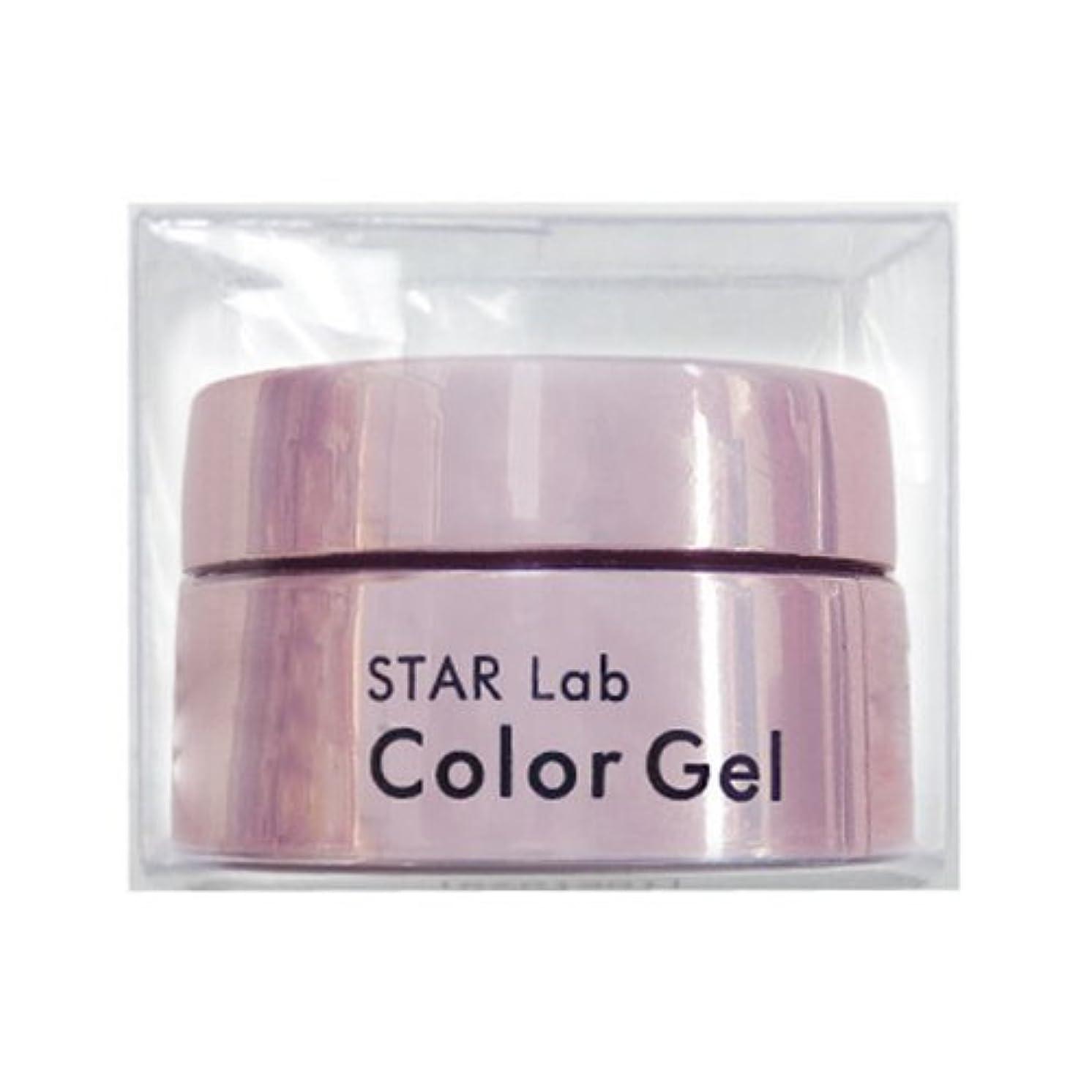 応用神話光のスターラボ カラージェル ベールラベンダー SGE1565