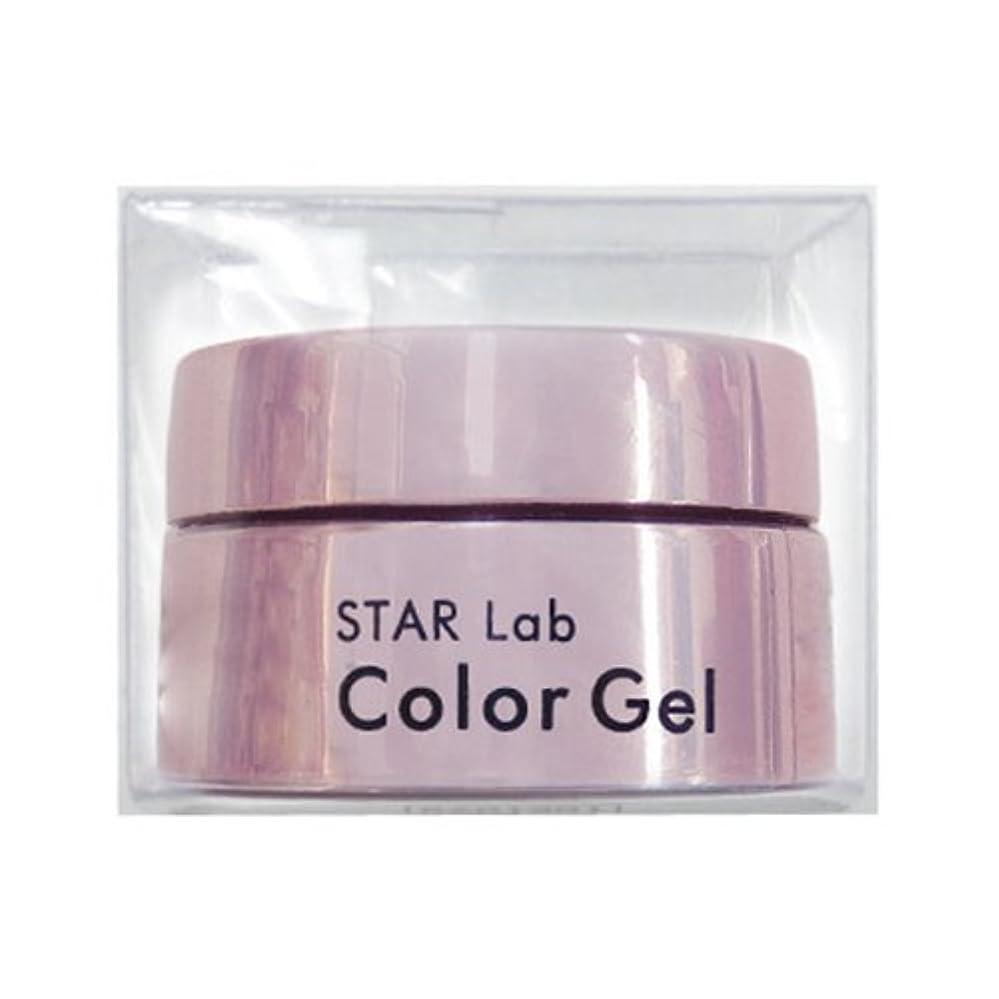 膨張するまで真似るスターラボ カラージェル ロージーピンク SGE1581