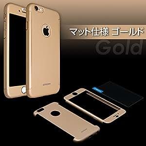 【日本正規代理店販売】iPhone6 iPhone6s PLUS ケース iPhone7 iPhone7Plus ケース 超薄型両面ケース 360°全面保護 フルガードカバー 専用強化ガラスフィルム付き ナノPC材料製 アイフォン6 アイフォン6s PLUS ケース アイフォン7 アイフォン7Plus ケース 薄型 軽量 選べる5色 (iPhone7, ゴールド)
