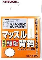 カツイチ(KATSUICHI) マッスル背鈎 フック 3 釣り針