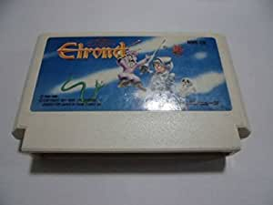 伝説の騎士エルロンド