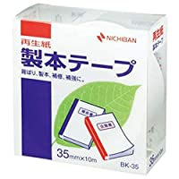 ==まとめ== ・ニチバン・製本テープ<再生紙>・35mm×10m・白・BK-355・1巻・-×10セット-