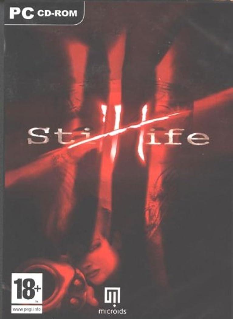 塗抹心理的ダイエットStill Life (輸入版)