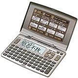 カシオ 電子辞書 エクスワード スタンダードモデル XD-90-N