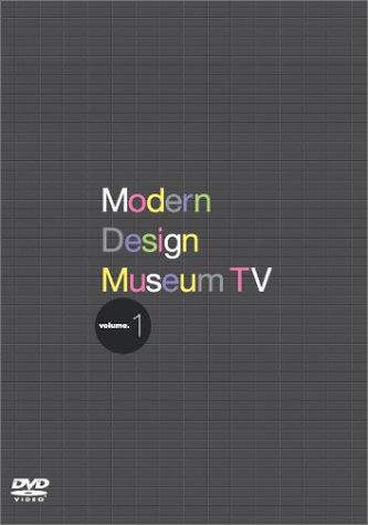 Modern Design Museum TV Vol.1 [DVD]の詳細を見る