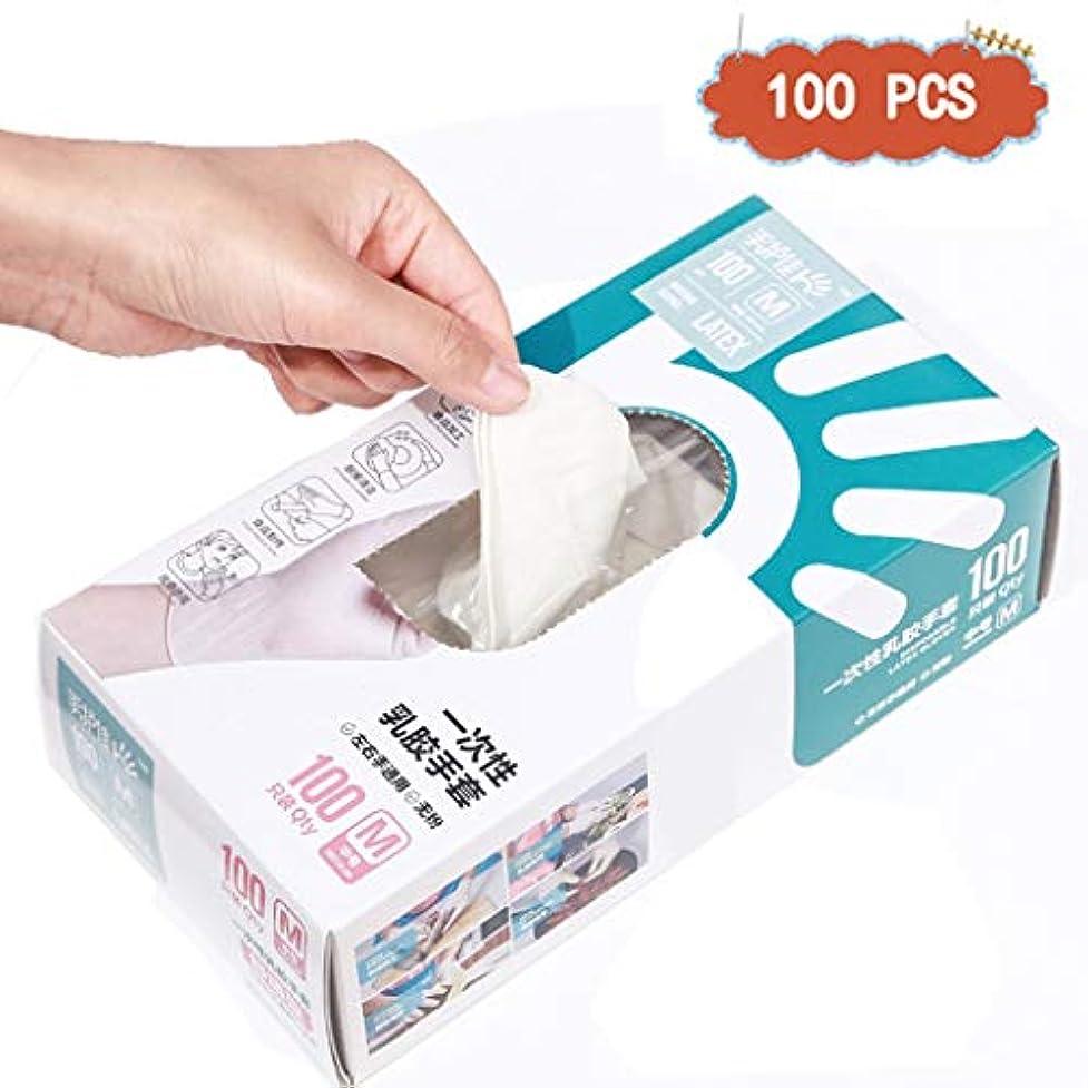 シードランドマーク議会ゴム製ラテックス労働洗浄用手袋ビニール試験使い捨て手袋ゴム製実験室労働保険と延長、5ミル、美容院ラテックスフリー、パウダーフリー、両手利き、100個 (Size : M)