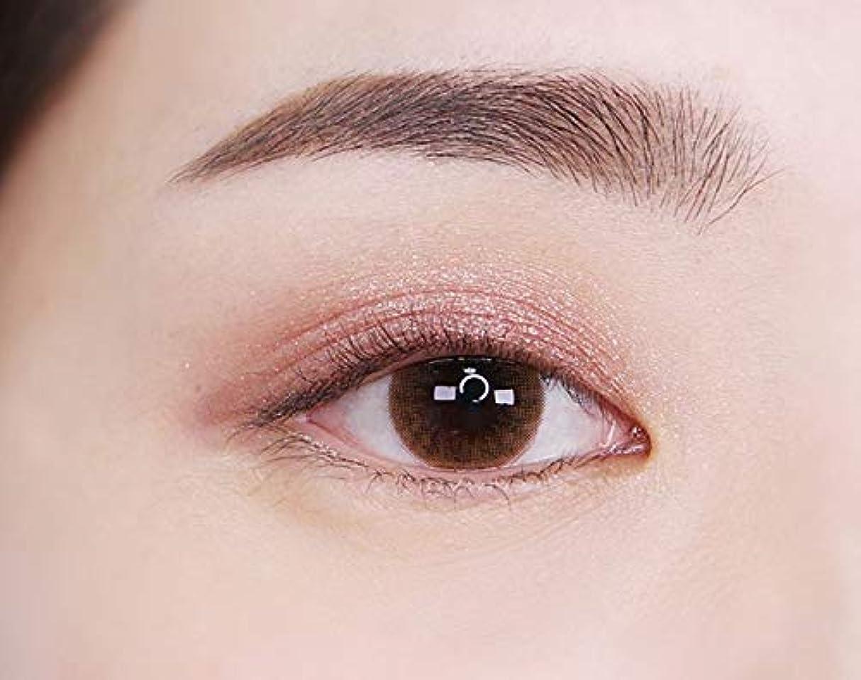 エリート取り戻す気になる[イニスフリー] innisfree [マイ パレット マイ アイシャドウ (グリッタ一) 5カラー] MY PALETTE My Eyeshadow (Glitter) 5 Shades [海外直送品] (グリッタ一...