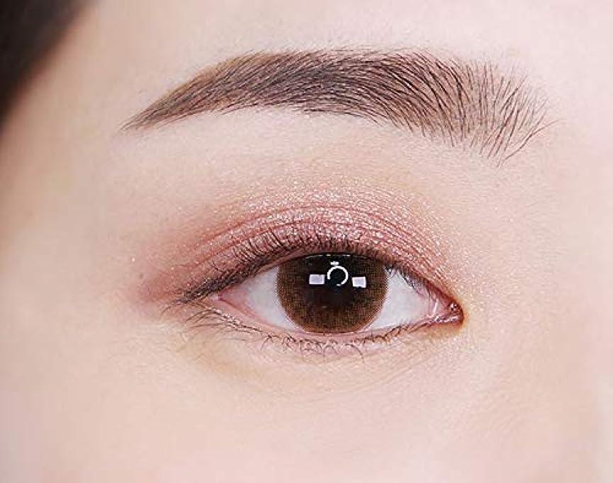 郵便物パーセント神の[イニスフリー] innisfree [マイ パレット マイ アイシャドウ (グリッタ一) 5カラー] MY PALETTE My Eyeshadow (Glitter) 5 Shades [海外直送品] (グリッタ一...