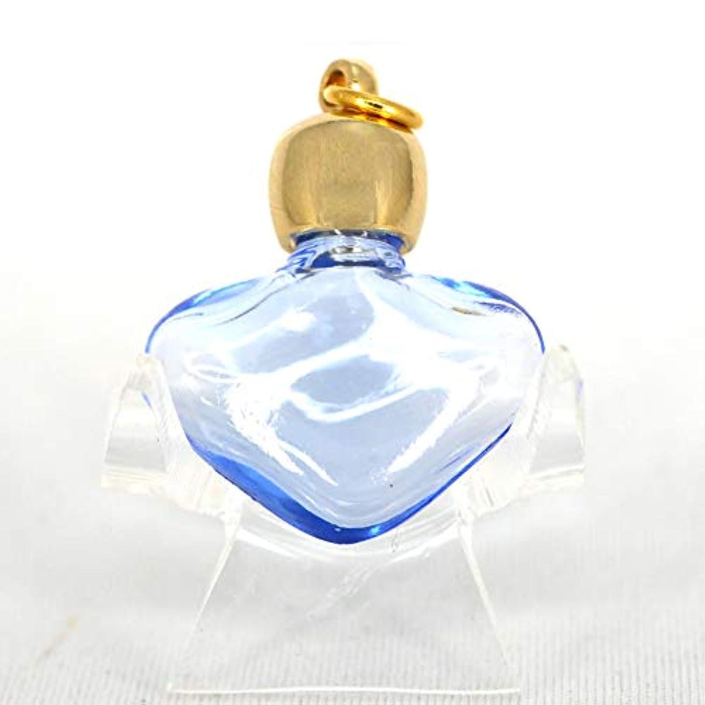 引き出す指紋力強いミニ香水瓶 アロマペンダントトップ ハートブルー(透明青)0.8ml?ゴールド?穴あきキャップ、パッキン付属【アロマオイル?メモリーオイル入れにオススメ】