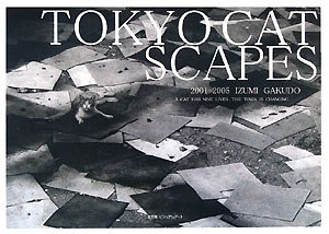 TOKYO CAT SCAPES―2001‐2005