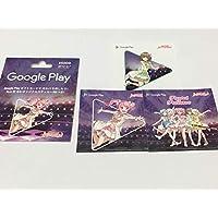 バンドリ Google playカード 特典 ステッカー 大和麻弥 Google Playギフトカードはつきません