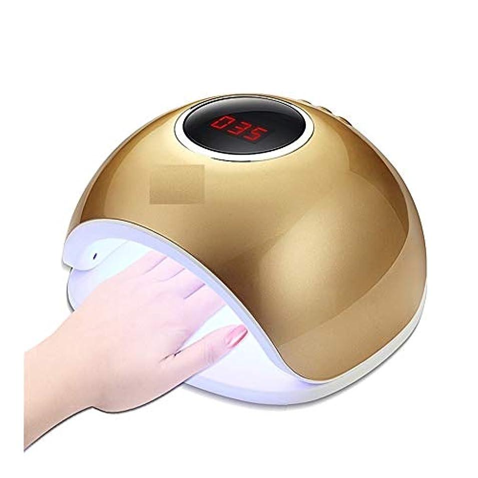 ステーキ結婚した衣類LittleCat 釘LEDランプライト療法機ドライヤーネイルグルーヒートランプ72W速乾性モードインテリジェントセンサー無痛 (色 : 72w gold European regulations)
