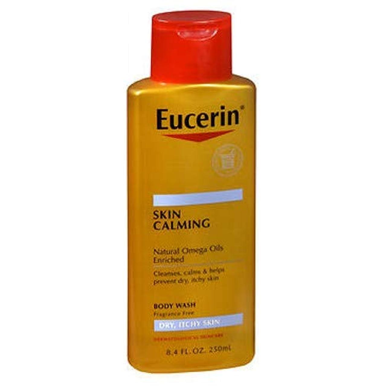 スプーン解決最後のユーセリン スキン クライミング ボディーウォシュ 乾燥した肌、かゆみのある肌向け用 無香料 (250 ml) (並行輸入品)