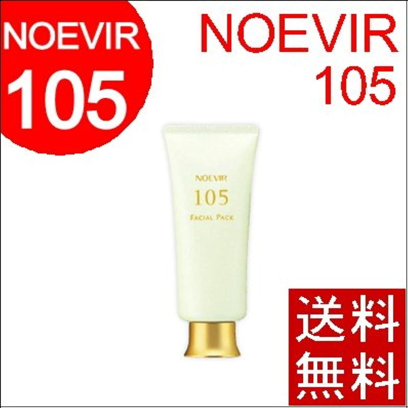 ノエビア105 薬用フェイシァルパックN 70g [並行輸入品]