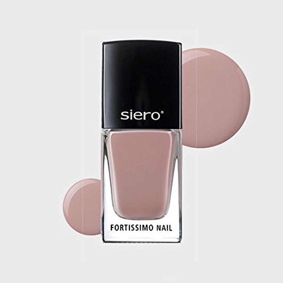 二十リフト内部siero cosmetic フォルテシモ ネイル 10ml