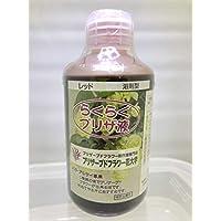 プリザーブドフラワー液 らくらくプリザ液(1液タイプ)250cc 色:レッド