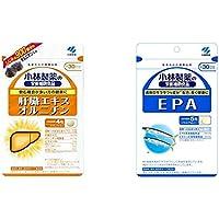 【セット買い】小林製薬の栄養補助食品 肝臓エキスオルニチン 120粒 約30日分 & EPA 約30日分 150粒