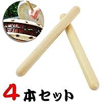 palaisgent 樫 和太鼓 バチ セット 手に馴染む 長さ19.5cm (4本セット)