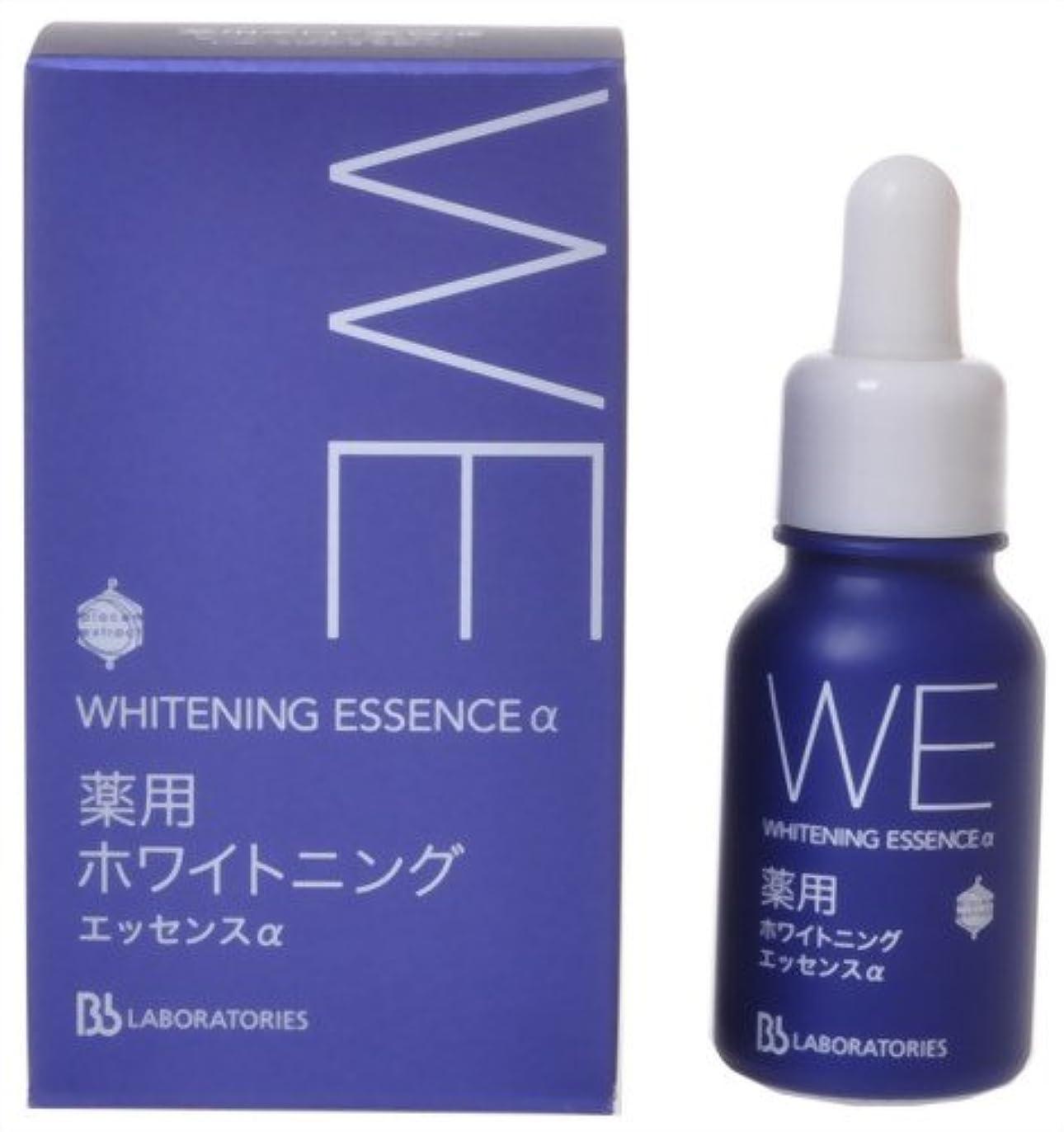 株式会社美容師敏感な薬用ホワイトニングエッセンスα 9ml