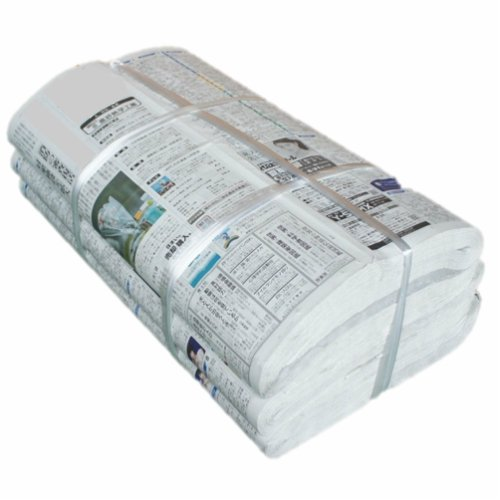 新聞紙 (新古・未使用) たっぷり15kg 【ペット飼育の中敷として】 ペット トイレシート