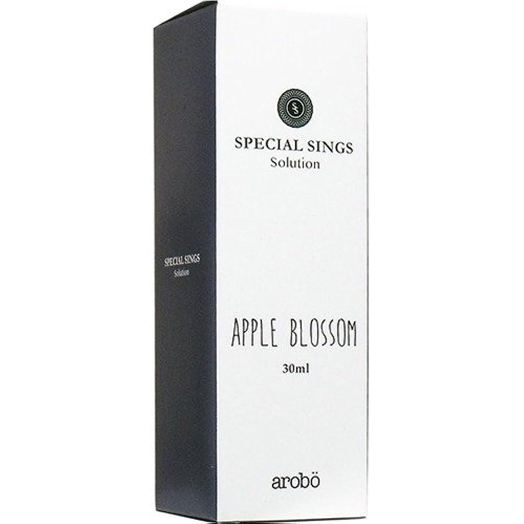 薄汚い着実にリブスペシャルシングス ソリューション CLV-833 アップルブロッサム 30ml