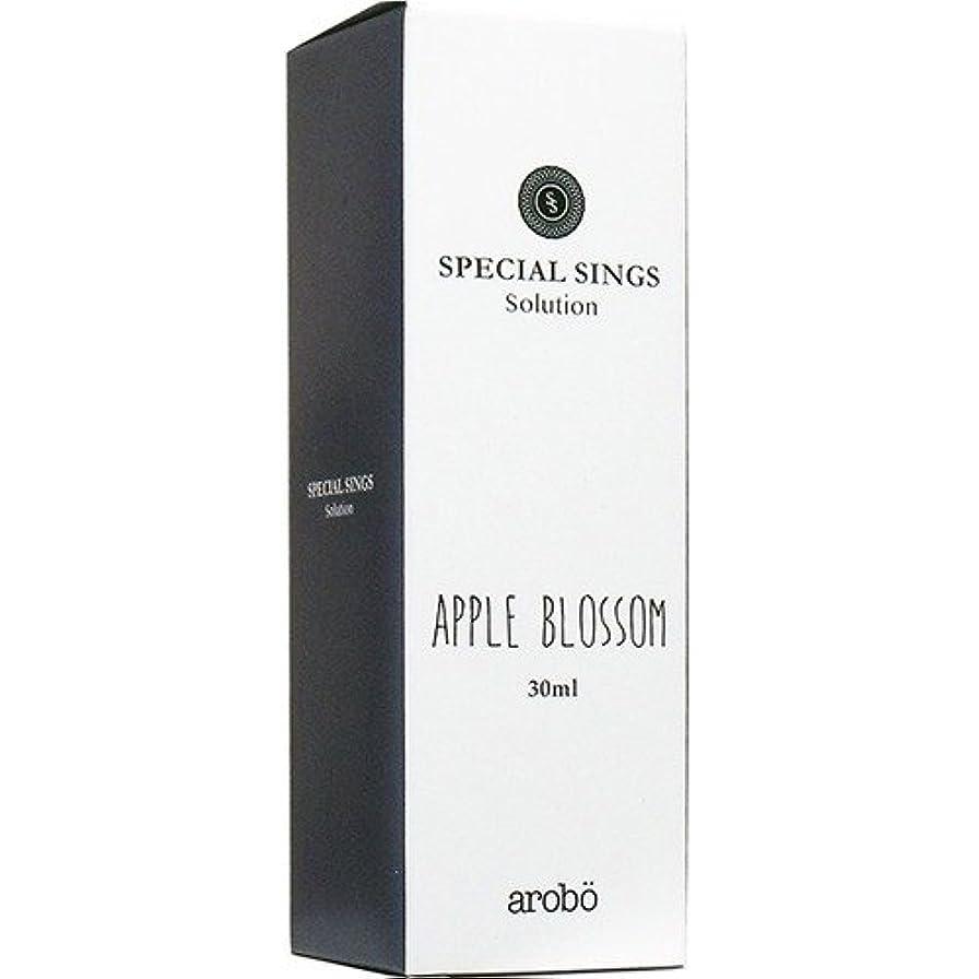 用心深いギャンブルレオナルドダスペシャルシングス ソリューション CLV-833 アップルブロッサム 30ml