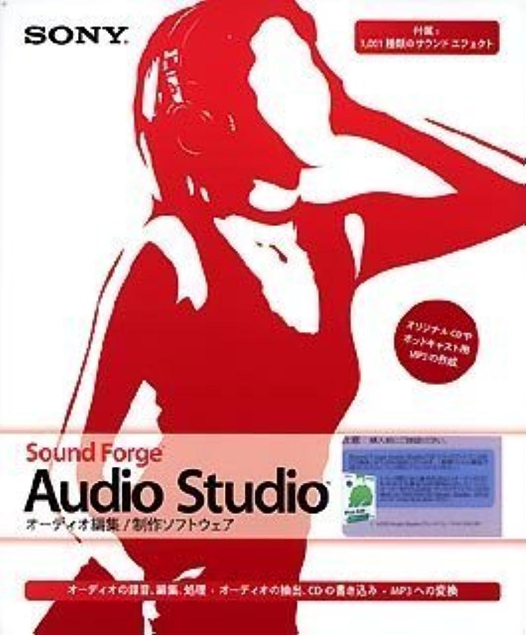 苦い調停者大きさSound Forge Audio Studio 8J