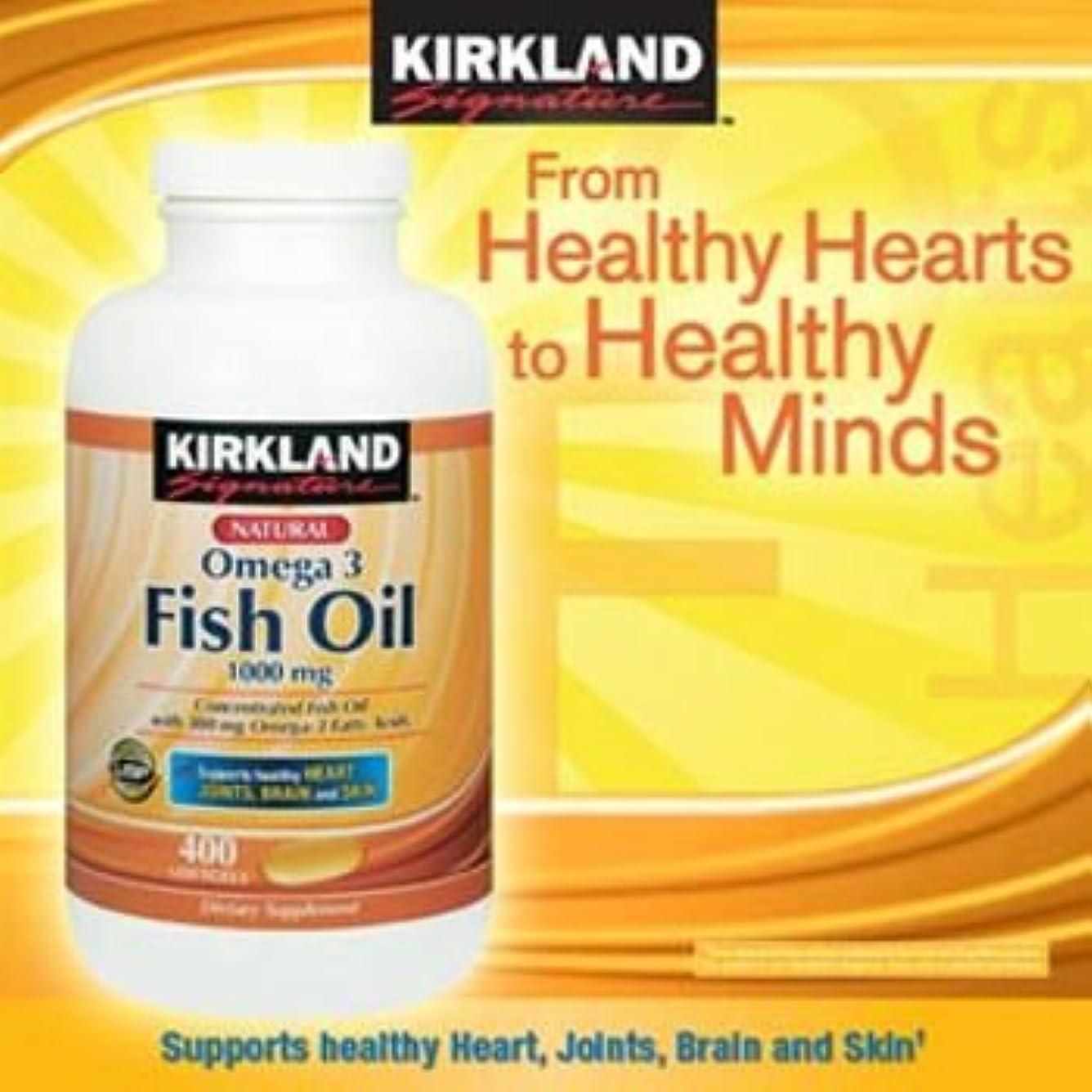 ホスト甘美なピストンKIRKLAND社 フィッシュオイル (DHA+EPA) オメガ3 1000mg 400ソフトカプセル 3本 [並行輸入品] [海外直送品] 3 Bottles of KIRKLAND's Fish Oil (DHA +...