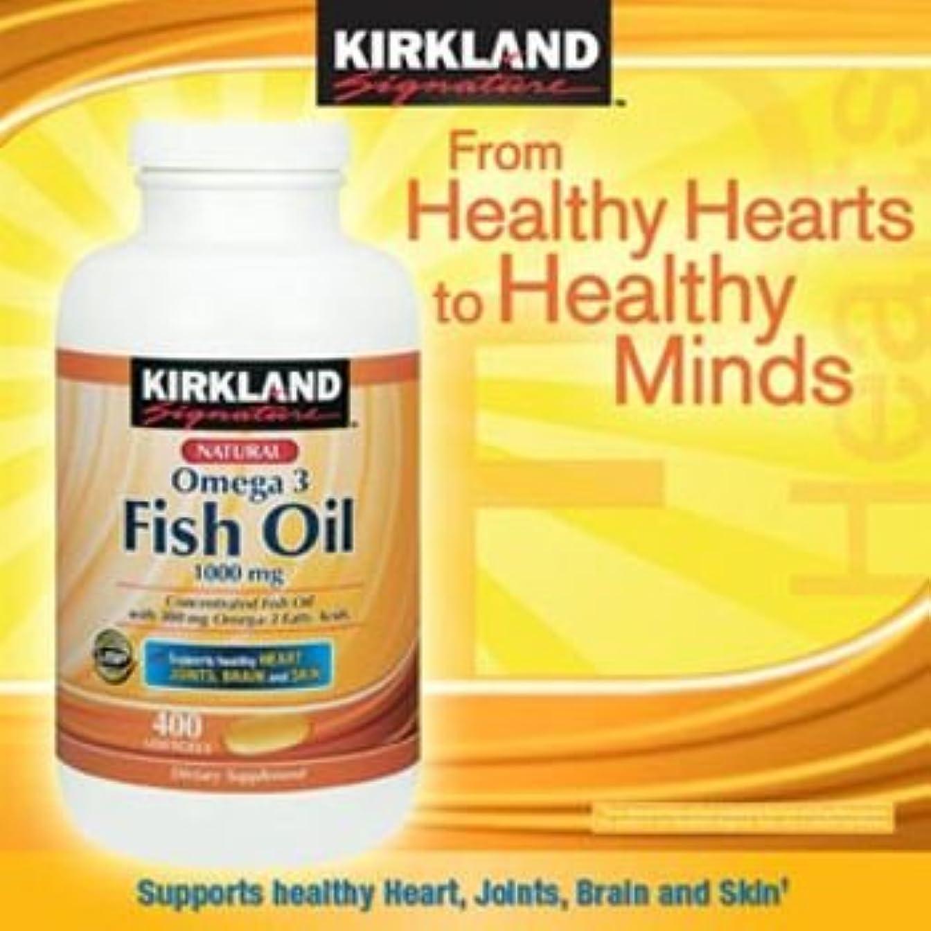 ラフ睡眠現象調停するKIRKLAND社 フィッシュオイル (DHA+EPA) オメガ3 1000mg 400ソフトカプセル 3本 [並行輸入品] [海外直送品] 3 Bottles of KIRKLAND's Fish Oil (DHA +...