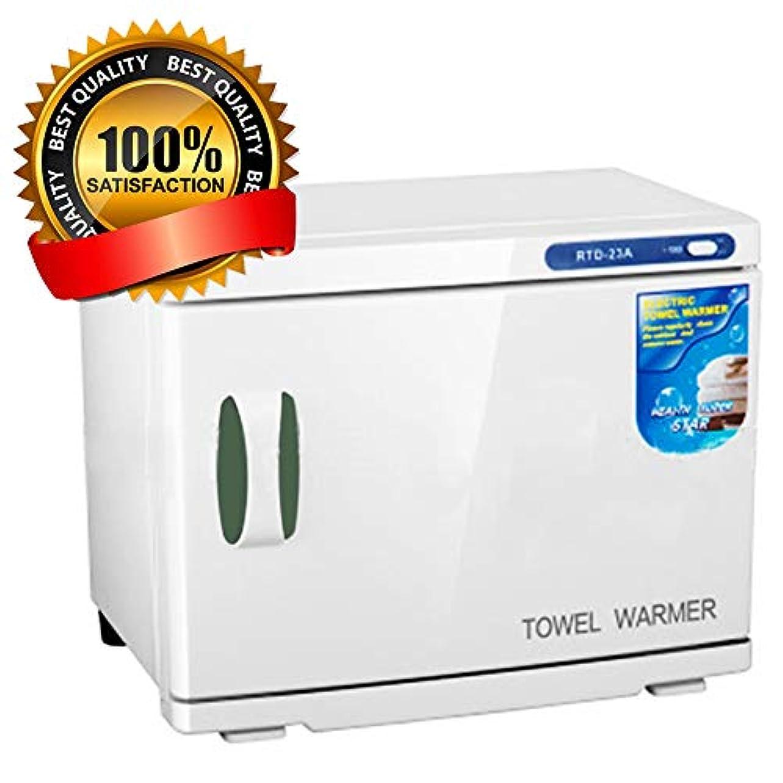 湿度ゴールデンためらうホットタオルウォーマー紫外線殺菌キャビネットプロ用機器マッサージ用美容院スパフェイシャル