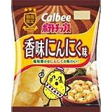 カルビー ポテトチップス 香味にんにく味 1箱(12袋)