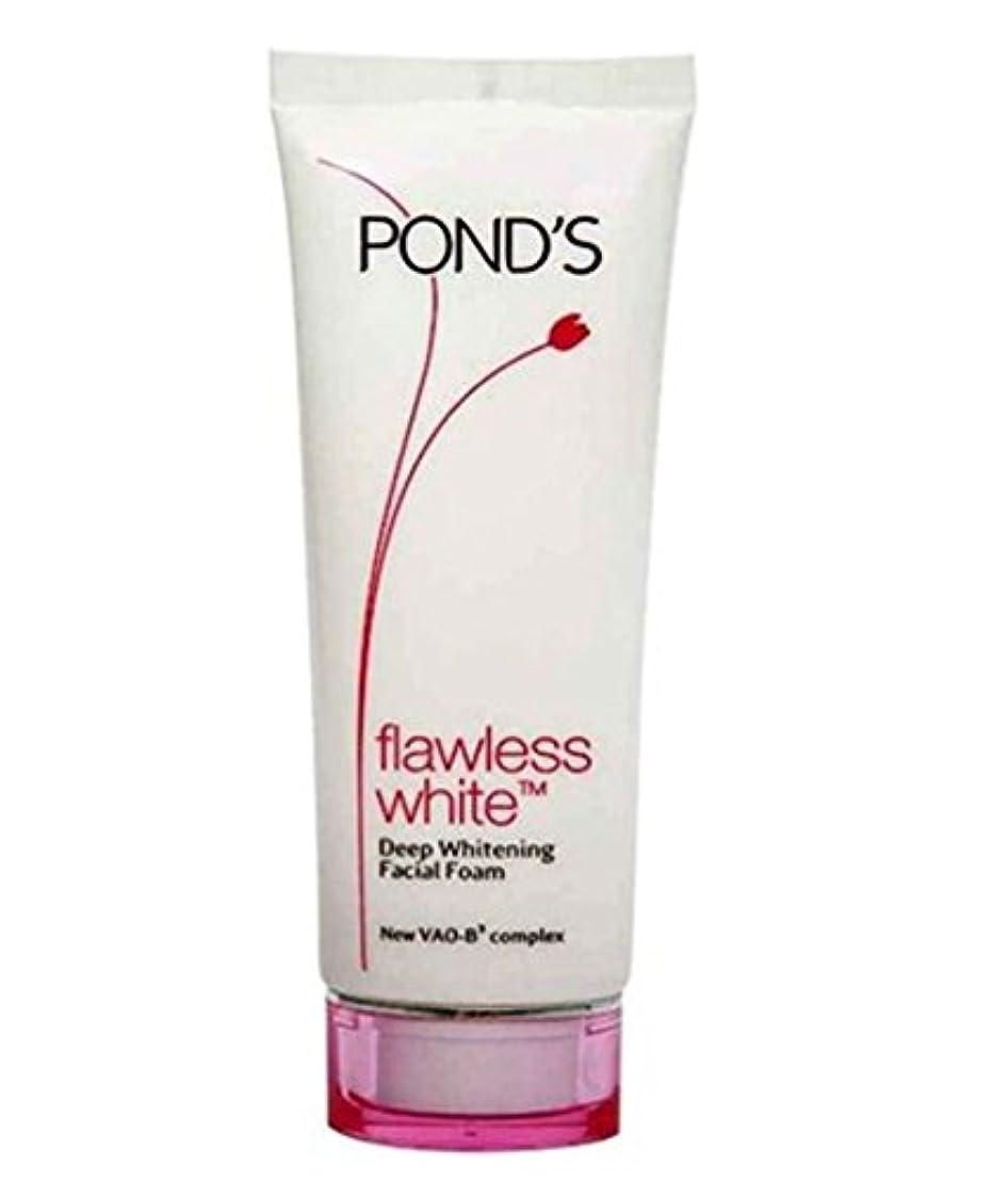 止まるフォーマット泳ぐPond's Flawless White Deep Whitening Facial Foam, 100g