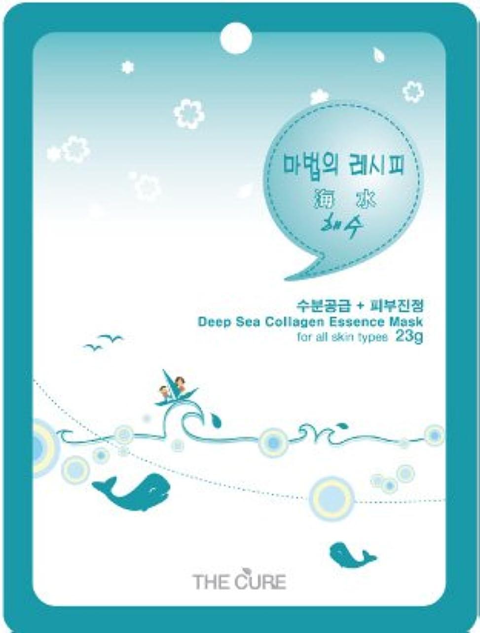 電話法令借りる海水 コラーゲン エッセンス マスク THE CURE シート パック 10枚セット 韓国 コスメ