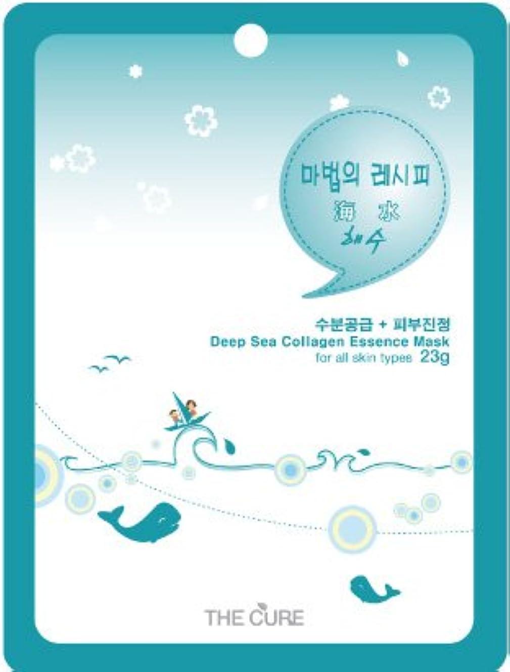 破産可能性傷跡海水 コラーゲン エッセンス マスク THE CURE シート パック 10枚セット 韓国 コスメ