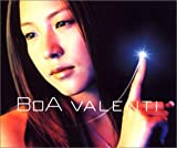 VALENTI (CCCD) [Enhanced] / BoA, DABO (CD - 2003)