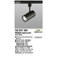 JU02030 住宅用照明器具プラグタイプスポットライト