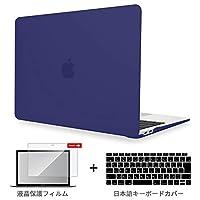 Redlai Macbook Air 13 インチ 2018 発表 薄型 排気口設計 透明 マット スムーズ シェルカバーキー 13.3ケース Macbook Air Retina 対応 A1932 液晶保護 キーボードカバー, ネービー