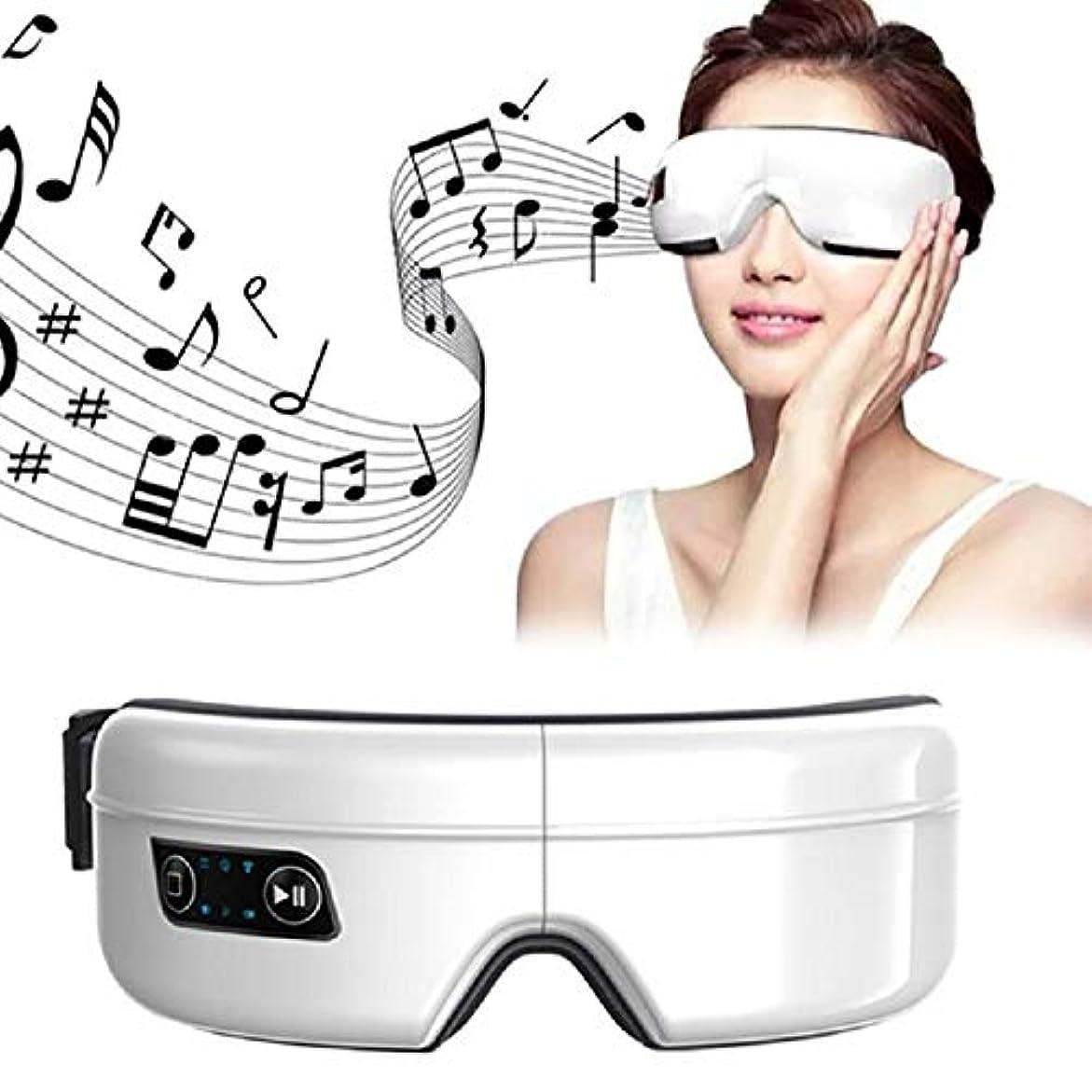 温度信頼性のある常にMeet now 高度な電気ワイヤレスアイマッサージSPAの楽器、音楽充電式美容ツール 品質保証