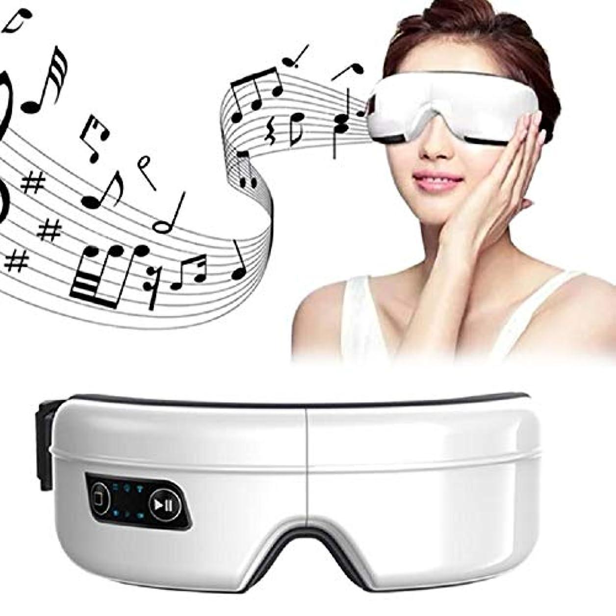 見捨てるストライド配置Meet now 高度な電気ワイヤレスアイマッサージSPAの楽器、音楽充電式美容ツール 品質保証