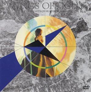 WINGS OF LIGHT [DVD]