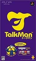 TALKMAN(マイクロホン同梱版) - PSP
